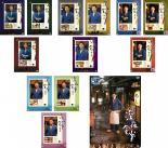 全巻セット【送料無料】【中古】DVD▼深夜食堂(13枚セット)ディレクターズカット版 全3巻 + 第二部 全3巻 + 第三部 全3巻 + 第四部 全3巻 + 映画▽レンタル落ち