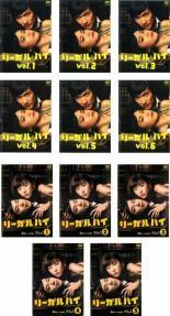 全巻セット【送料無料】【中古】DVD▼リーガル ハイ(11枚セット)全6巻+ 2nd シーズン 完全版 全5巻▽レンタル落ち