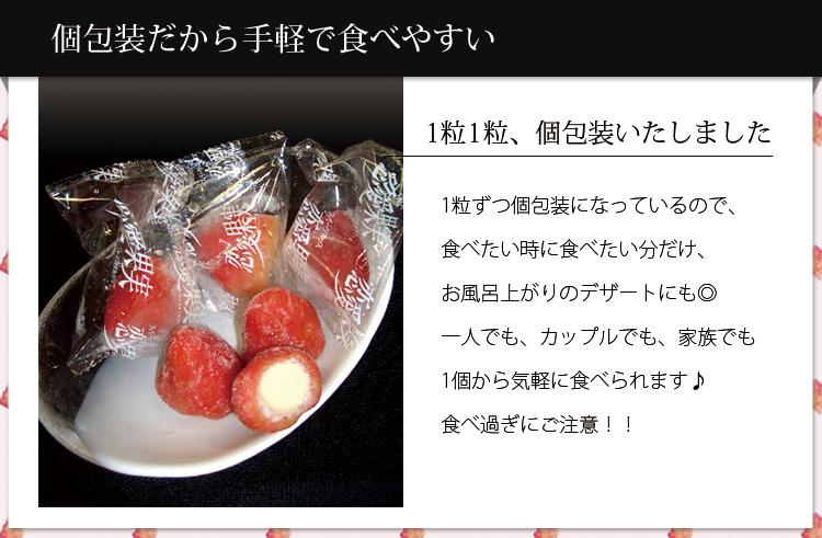통째로 딸기 우유 셔 벗! 50 곡 모음!!!