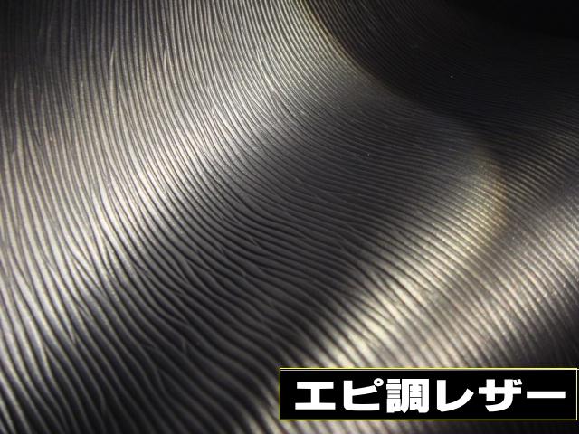 more photos c5568 30cfb 【在庫限りで終了商品】「エピ調レザー」 合皮 エピタイプ 水シボPVCレザー  全10色|芯地・接着芯「浅草ゆうらぶ」