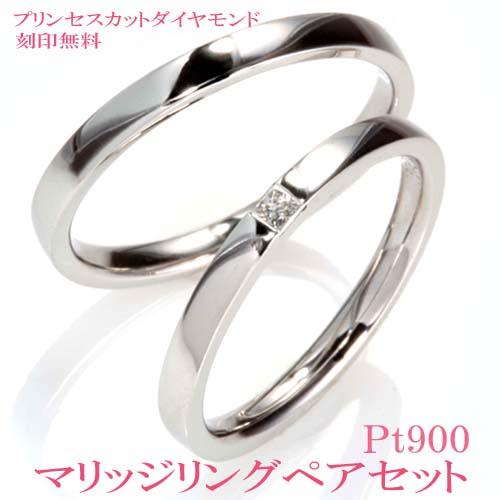 結婚指輪 プリンセスカットダイヤペアセット 即納サイズ有 【刻印無料】変形しないハードプラチナ900 ケースもクリスタル メンズ(Aタイプ 2.2mm)もカッコイイ結婚指輪 マリッジリング 選べるメンズリングも要チェック