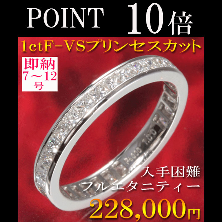 Youme Youme Princess Popular In Point 10 Times Engagement