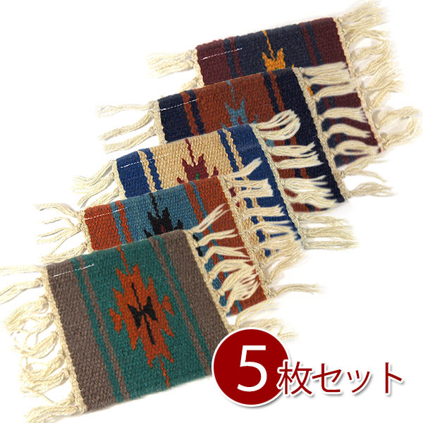Western And Outdoor YOUNG: #978085 El Paso SADDLEBLANKET