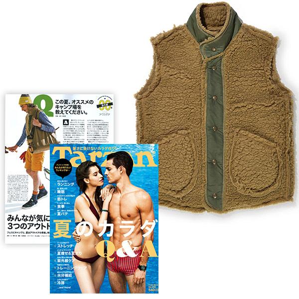 #921014オレゴニアンアウトフィッターズ(Oregonian Outfitters)ボアベスト - BOA VEST メンズ カジュアル アウター アウトドア モコモコ 保温 防寒 重ね着 カーキ グリーン ブラウン キャメル 緑 茶 大きいサイズ M L XL