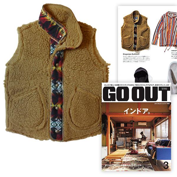 #921029オレゴニアンアウトフィッターズ(Oregonian Outfitters)ボアベスト - BOA VEST メンズ カジュアル アウター アウトドア モコモコ 保温 防寒 重ね着 ペンドルトン ネイティブ柄 ブラウン キャメル 茶 大きいサイズ M L XL