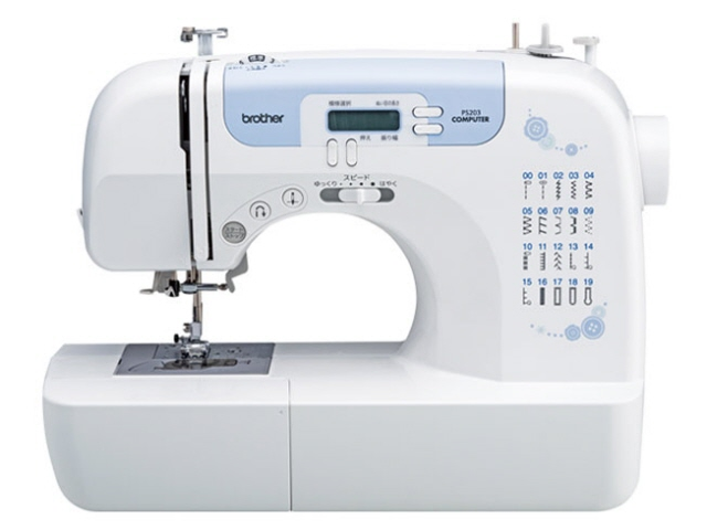 YOUPLAN Brother Sewing Machine PS40 [type Computer Main Features Interesting Automatic Buttonhole Sewing Machine