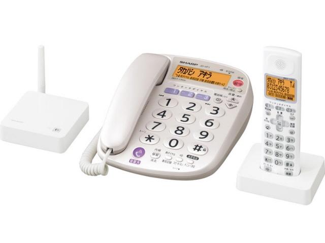 シャープ 電話機 JD-VF1CL [受話器タイプ:コードレス 有線通話機:1台 コードレス通話機:1台 ナンバーディスプレイ:○ DECT方式:○] 【】 【人気】 【売れ筋】【価格】【半端ないって】
