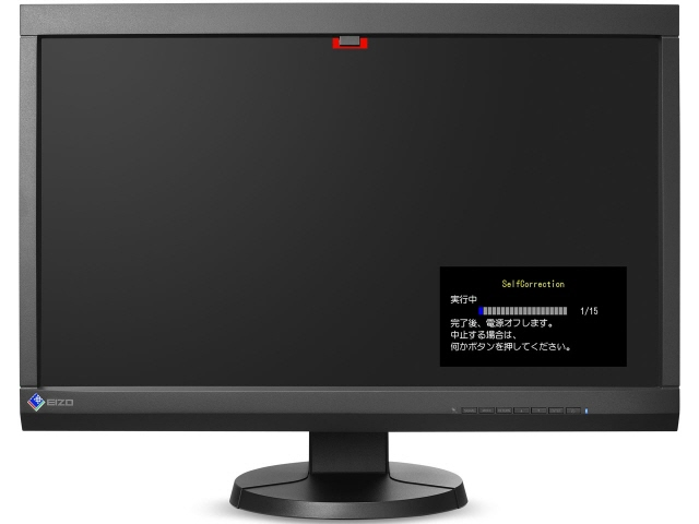 EIZO 液晶モニタ・液晶ディスプレイ ColorEdge CS230-CN [23インチ ブラック] [モニタサイズ:23インチ モニタタイプ:ワイド 解像度(規格):フルHD(1920x1080) 入力端子:DVIx1/HDMIx1/Displayportx1] 【】【人気】【売れ筋】【価格】