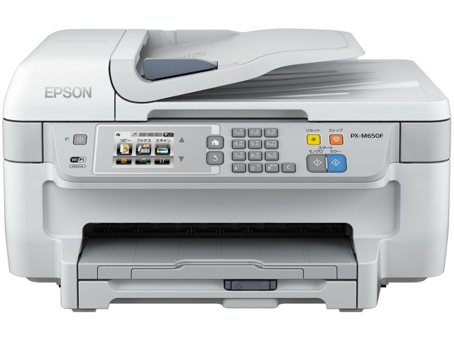 EPSON printer inkjet business PX-M650F [type: Ink Jet Max paper size: A4 resolution: 4800x1200dpi features fax / copy/scanner]