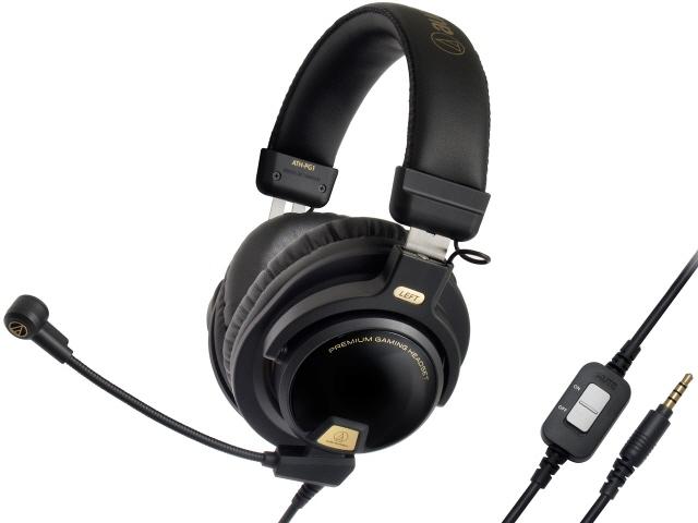 オーディオテクニカ ヘッドセット ATH-PG1 [ヘッドホンタイプ:オーバーヘッド プラグ形状:ミニプラグ 片耳用/両耳用:両耳用 ケーブル長さ:1.2m] 【】 【人気】 【売れ筋】【価格】【半端ないって】