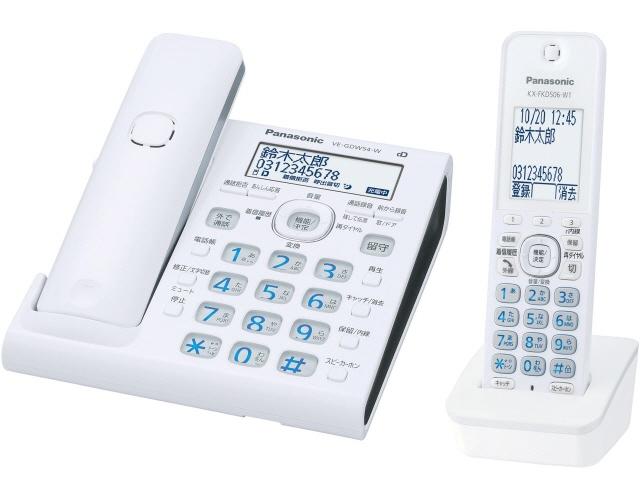 パナソニック 電話機 RU・RU・RU VE-GDW54DL [受話器タイプ:コードレス 有線通話機:0台 コードレス通話機:2台 ナンバーディスプレイ:○ DECT方式:○] 【】 【人気】 【売れ筋】【価格】【半端ないって】