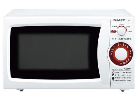 【代引不可】シャープ 電子レンジ RE-T3-W5 [50Hz専用(東日本)] [タイプ:単機能電子レンジ 庫内容量:20L 最大レンジ出力:700W] 【】 【人気】 【売れ筋】【価格】
