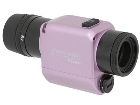 ビクセン 単眼鏡 ATERA H6-12x25 [パウダーピンク] [倍率:6~12倍 対物レンズ有効径:25mm 実視界:5.6~4° 明るさ:17.6~4.4 重量:310g] 【】 【人気】 【売れ筋】【価格】【半端ないって】