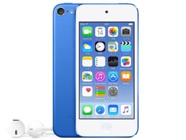 APPLE MP3プレーヤー iPod touch MKHV2J/A [32GB ブルー] [容量:2TB インターフェース:USB3.0/USB2.0] 【】 【人気】 【売れ筋】【価格】【半端ないって】