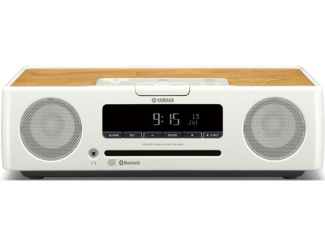 ヤマハ コンポ TSX-B235(W) [ホワイト] [対応メディア:CD/CD-R/RW 最大出力:30W] 【】 【人気】 【売れ筋】【価格】