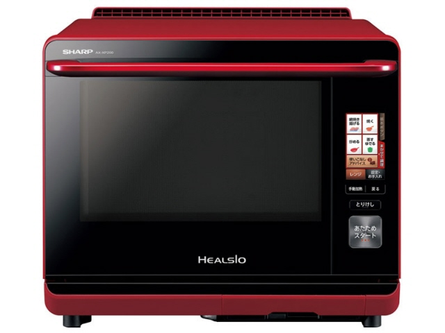 Sharp electronic oven herushio AX-XP200-R [Red series] [type: electronic oven oven capacity: 30 L maximum range output: 1000 W]