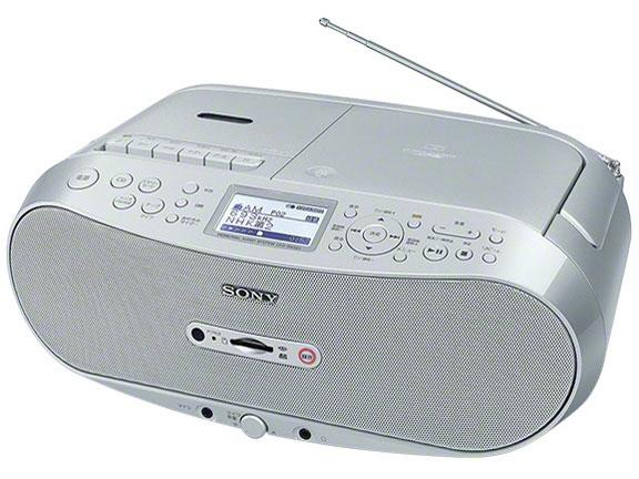 SONY ラジカセ CFD-RS501 [対応メディア:CD/CD-R/RW/カセットテープ 最大出力:3.4W] 【】 【人気】 【売れ筋】【価格】【半端ないって】