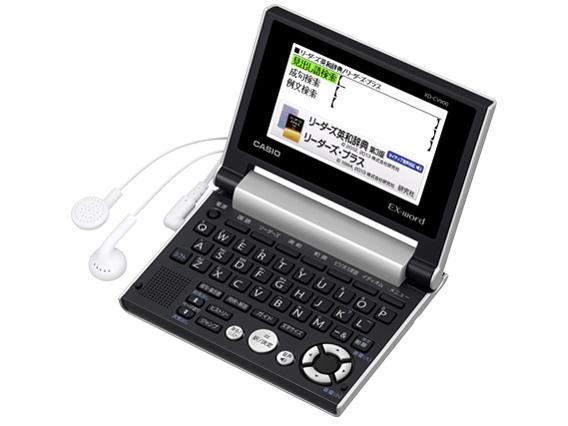 カシオ 電子辞書 エクスワード XD-CV900 [主な用途:英語学習(一般)/ビジネス 本体機能:音声] 【】 【人気】 【売れ筋】【価格】