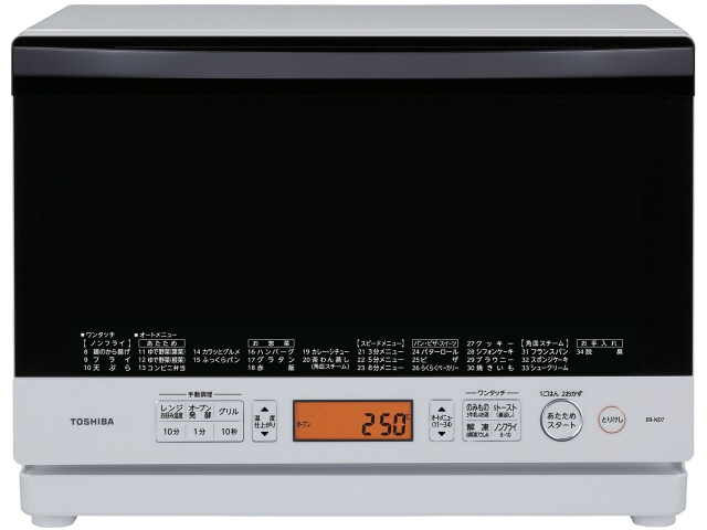 Toshiba electronic oven stone kiln dome ER-ND7 (W) [Grand White] [type: electronic oven oven capacity: 26 L maximum microwave power output: 1000 W]