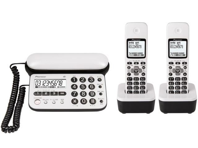パイオニア 電話機 TF-SD15W-PW [ピュアホワイト] [受話器タイプ:コードレス 有線通話機:1台 コードレス通話機:2台 ナンバーディスプレイ:○ DECT方式:○] 【】【人気】【売れ筋】【価格】