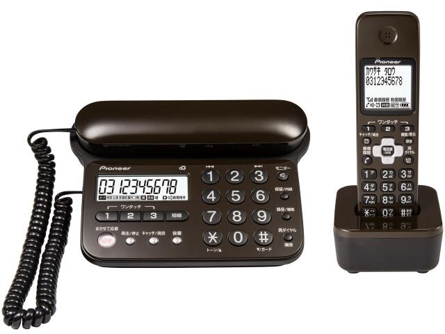 パイオニア 電話機 TF-SD15S-TD [ダークブラウン] [受話器タイプ:コードレス 有線通話機:1台 コードレス通話機:1台 ナンバーディスプレイ:○ DECT方式:○] 【】 【人気】 【売れ筋】【価格】【半端ないって】