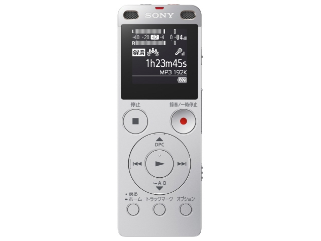 SONY ICレコーダー ICD-UX560F (S) [シルバー] [内蔵メモリー容量:4GB 最大録音時間:159時間] 【】 【人気】 【売れ筋】【価格】【半端ないって】