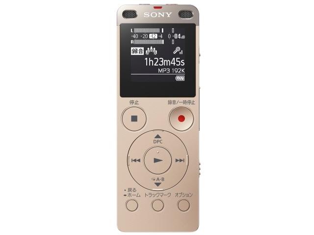SONY ICレコーダー ICD-UX560F (N) [ゴールド] [内蔵メモリー容量:4GB 最大録音時間:159時間] 【】 【人気】 【売れ筋】【価格】【半端ないって】