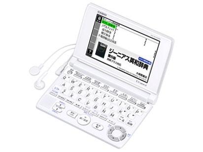 カシオ 電子辞書 エクスワード XD-SC4300 [主な用途:海外旅行/英語学習(小学・中学・高校)/生活実用 本体機能:音声] 【】 【人気】 【売れ筋】【価格】【半端ないって】