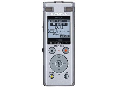オリンパス ICレコーダー ボイストレック DM-720 SLV [シルバー] [内蔵メモリー容量:4GB 最大録音時間:985時間] 【】 【人気】 【売れ筋】【価格】【半端ないって】
