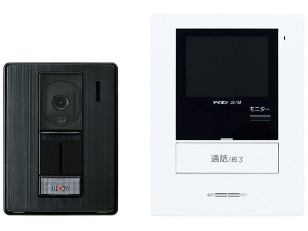 アイホン テレビドアホン ROCO KI-55 [タイプ:テレビドアホン モニタサイズ:3.5型 ハンズフリー:○] 【】【人気】【売れ筋】【価格】