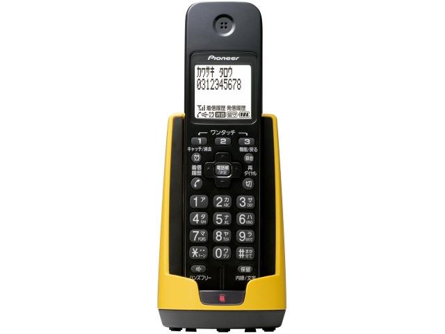 パイオニア 電話機 TF-FD15S-Y [イエロー] [受話器タイプ:コードレス 有線通話機:0台 コードレス通話機:1台 ナンバーディスプレイ:○ DECT方式:○] 【】【人気】【売れ筋】【価格】