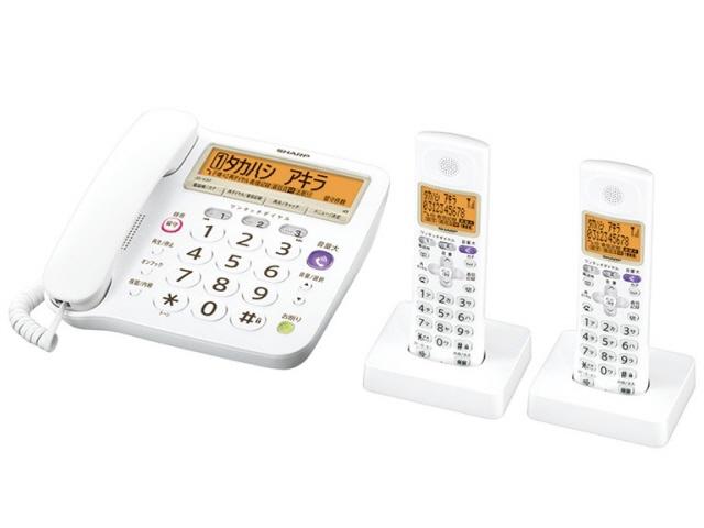 シャープ 電話機 JD-V37CW [受話器タイプ:コードレス 有線通話機:1台 コードレス通話機:2台 ナンバーディスプレイ:○ DECT方式:○] 【】 【人気】 【売れ筋】【価格】【半端ないって】