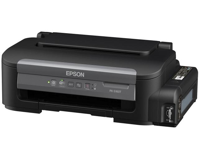 (送料無料) A4インクジェットプリンター 「無線LAN/USB2.0」 PX−S160T EPSON