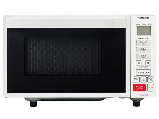 YAMAZEN 電子レンジ YRH-F200 [タイプ:単機能電子レンジ 最大レンジ出力:600W] 【】 【人気】 【売れ筋】【価格】【半端ないって】