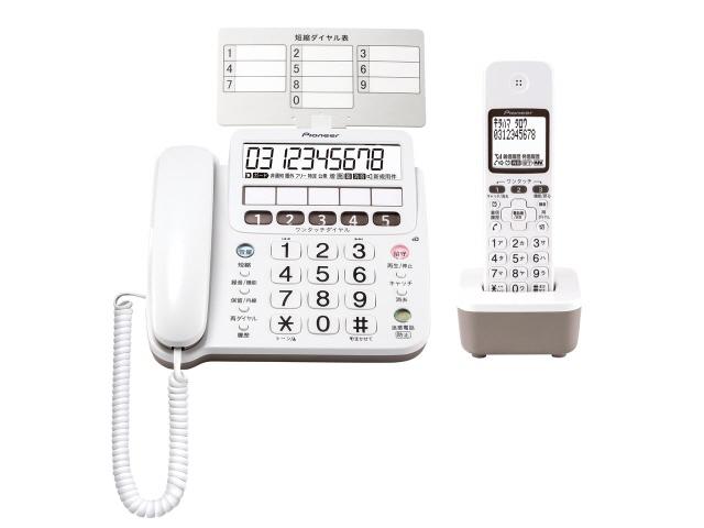 パイオニア 電話機 TF-SE15S [受話器タイプ:コードレス 有線通話機:1台 コードレス通話機:1台 ナンバーディスプレイ:○ DECT方式:○] 【】 【人気】 【売れ筋】【価格】