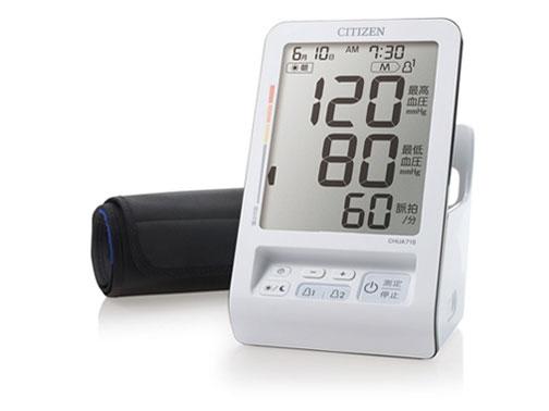 シチズン 血圧計 CHUA715 [計測方式:上腕式(カフ式) 電源:乾電池 メモリー機能:90回×2人分(合計180回分)] 【】 【人気】 【売れ筋】【価格】