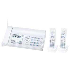 パナソニック 電話機 おたっくす KX-PZ300DW-W [ホワイト] [電話機能:○] 【】 【人気】 【売れ筋】【価格】【半端ないって】