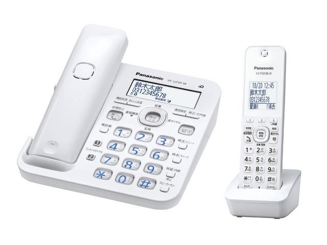 パナソニック 電話機 RU・RU・RU VE-GZ50DL-W [ホワイト] [受話器タイプ:コードレス 有線通話機:0台 コードレス通話機:2台 ナンバーディスプレイ:○ DECT方式:○] 【】【人気】【売れ筋】【価格】