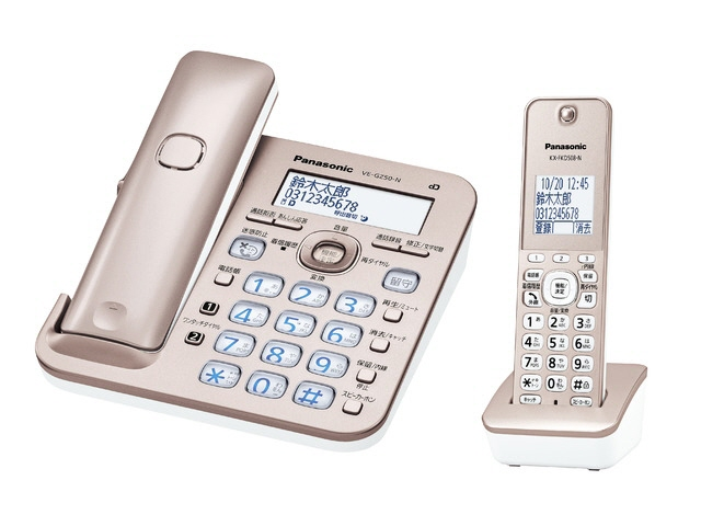 Panasonic telephone RU, RU, RU VE-GZ50DL-N [pink gold] [a receiver type: a cord reply cable broadcasting call machine: 0 cordless calls machine: two Number Display :○ DECT method :○]