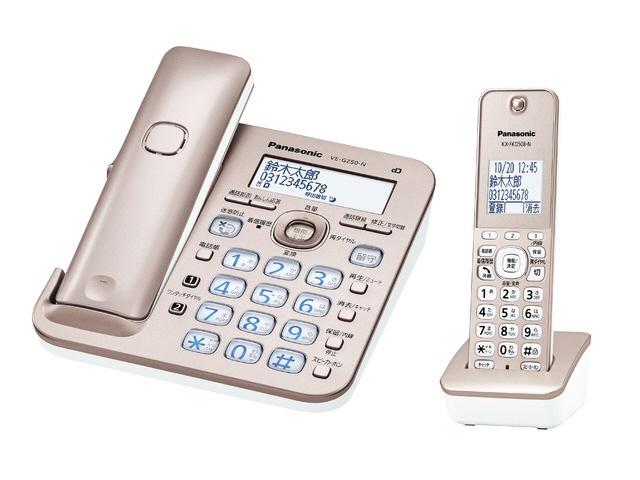 パナソニック 電話機 RU・RU・RU VE-GZ50DL-N [ピンクゴールド] [受話器タイプ:コードレス 有線通話機:0台 コードレス通話機:2台 ナンバーディスプレイ:○ DECT方式:○] 【】【人気】【売れ筋】【価格】