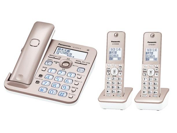 パナソニック 電話機 RU・RU・RU VE-GZ50DW-N [ピンクゴールド] [受話器タイプ:コードレス 有線通話機:0台 コードレス通話機:3台 ナンバーディスプレイ:○ DECT方式:○] 【】【人気】【売れ筋】【価格】