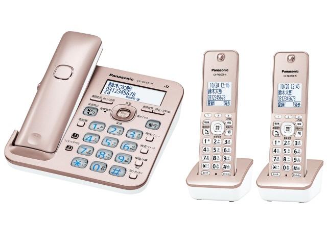 パナソニック 電話機 RU・RU・RU VE-GD55DW-N [ピンクゴールド] [受話器タイプ:コードレス 有線通話機:0台 コードレス通話機:3台 ナンバーディスプレイ:○ DECT方式:○] 【】 【人気】 【売れ筋】【価格】