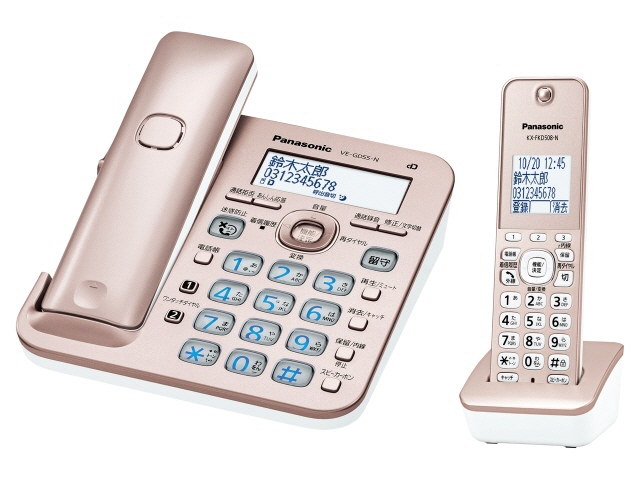 パナソニック 電話機 RU・RU・RU VE-GD55DL-N [ピンクゴールド] [受話器タイプ:コードレス 有線通話機:0台 コードレス通話機:2台 ナンバーディスプレイ:○ DECT方式:○] 【】 【人気】 【売れ筋】【価格】
