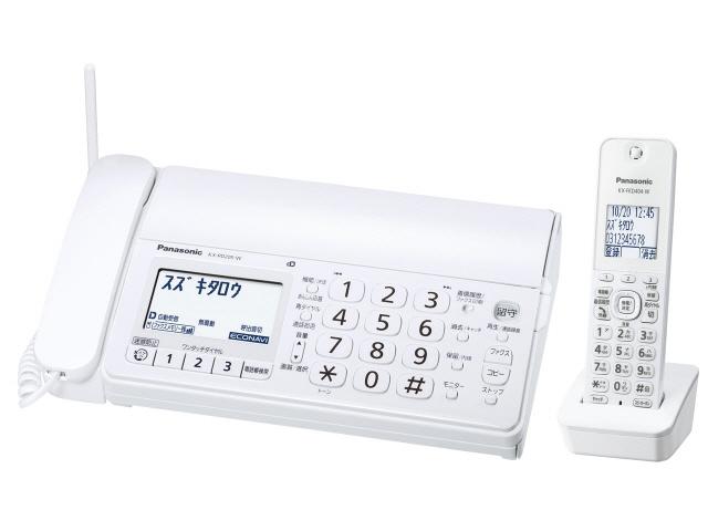 パナソニック 電話機 おたっくす KX-PD205DL [親機質量:2400g スキャナタイプ:本体 その他機能:コピー機能/DECT準拠方式 電話機能:○] 【】 【人気】 【売れ筋】【価格】【半端ないって】