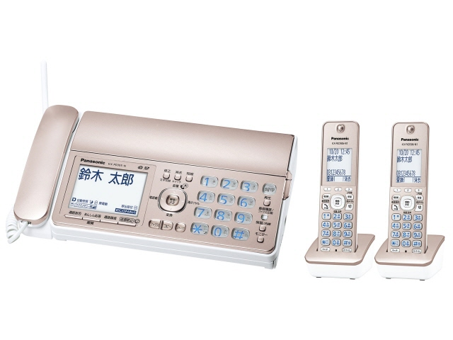 パナソニック 電話機 おたっくす KX-PD305DW-N [ピンクゴールド] [親機質量:2400g スキャナタイプ:本体 その他機能:コピー機能/SDメモリーカード対応/DECT準拠方式 電話機能:○] 【】 【人気】 【売れ筋】【価格】【半端ないって】