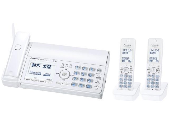 【ポイント5倍以上!最大3,000円OFFクーポン!9日~16日】 パナソニック 電話機 おたっくす KX-PD505DW-W [ホワイト] [親機質量:2500g スキャナタイプ:本体 その他機能:コピー機能/SDメモリーカード対応/DECT準拠方式 電話機能:○] 【】【人気】【売れ筋】【価格】
