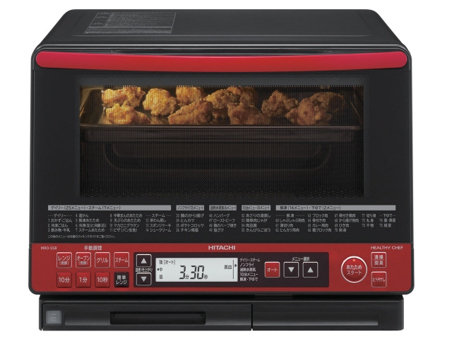 Hitachi electronic oven healthy chef MRO-SS8 (R) [Red] [type: electronic oven oven capacity: 31 L maximum microwave power output: 1000 W]