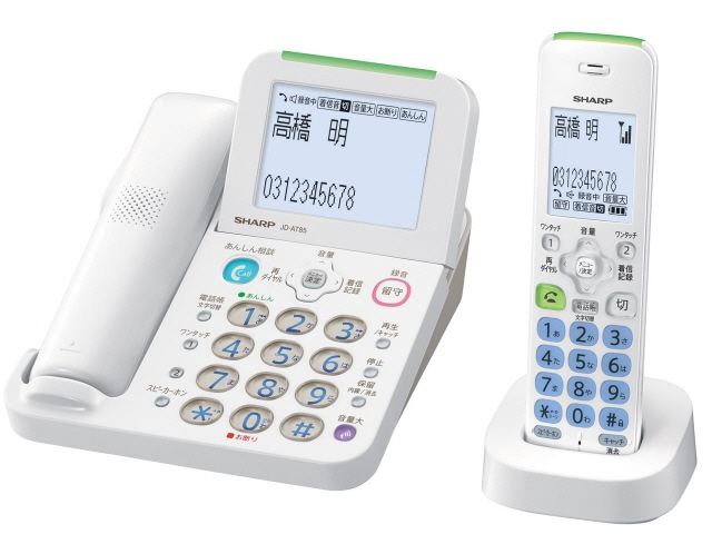 シャープ 電話機 JD-AT85CL [受話器タイプ:コードレス 有線通話機:0台 コードレス通話機:2台 ナンバーディスプレイ:○ DECT方式:○] 【】【人気】【売れ筋】【価格】