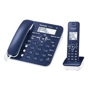 パナソニック 電話機 RU・RU・RU VE-GZ30DL-A [ネイビーブルー] [受話器タイプ:コードレス 有線通話機:1台 コードレス通話機:1台 ナンバーディスプレイ:○ DECT方式:○] 【】【人気】【売れ筋】【価格】