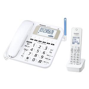【キャッシュレス 5% 還元】 パナソニック 電話機 RU・RU・RU VE-E10DL [受話器タイプ:コードレス] 【】 【人気】 【売れ筋】【価格】